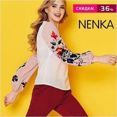 Блузы от Nenka в украинском стиле
