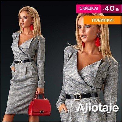 Платья на каждый день от Ajiotaje