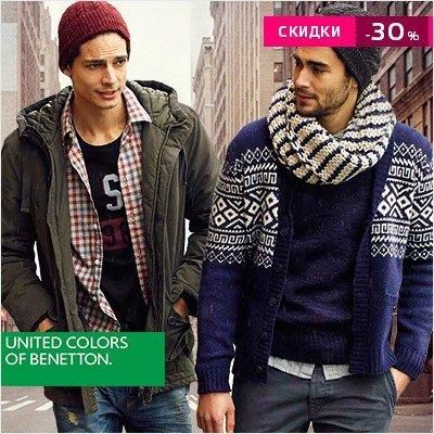 Мужская одежда United Colors of Benetton
