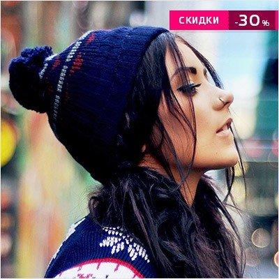 Шапки, шарфы и комплекты ТМ Cherya
