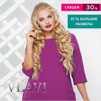 Коллекция одежды для пышных дам от Vlavi