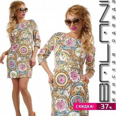Новинки! Шикарные платья Balani