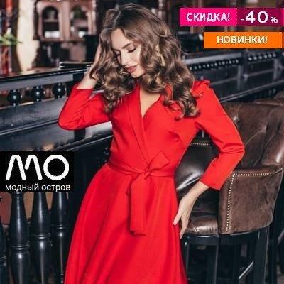 Новая коллекция платьев МО