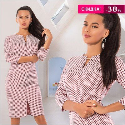 Новая коллекция Mari Boutique