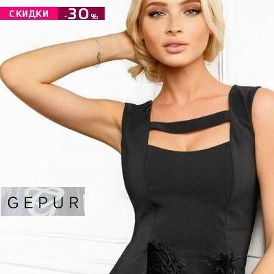 Микс новинки от Gepur