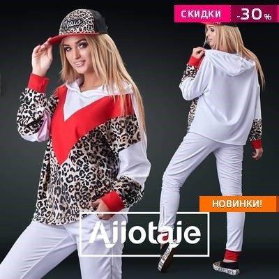 Спортивная одежда Ajiotaje