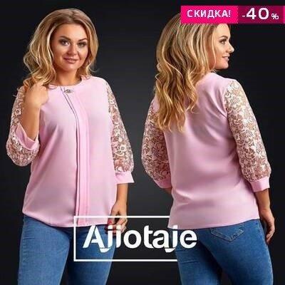 Женственные блузы Ajiotaje. Есть большие размеры