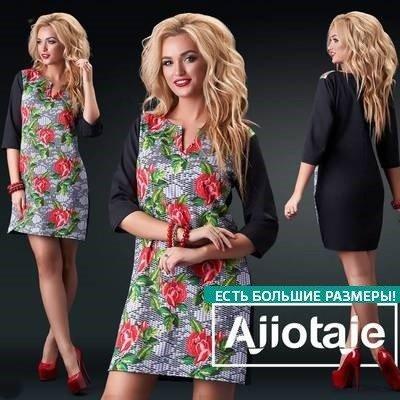 Подборка платьев Ajiotaje.Есть большие размеры