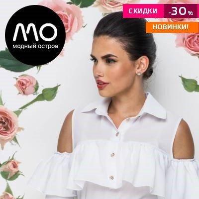 Новая коллекция блуз Модный Остров