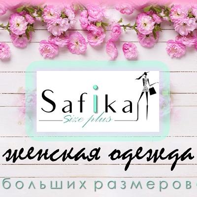 Подборка женской одежды от Safika