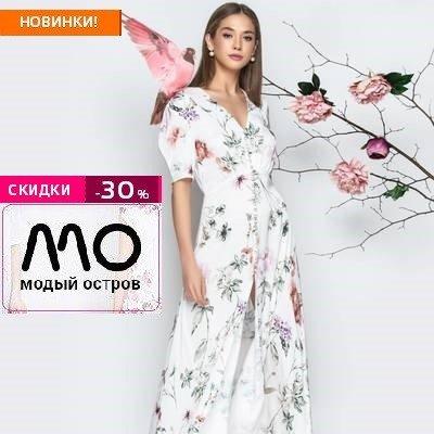 Новая коллекция платьев Модный Остров
