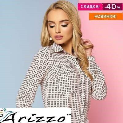 Шикарные блузы Arizzo