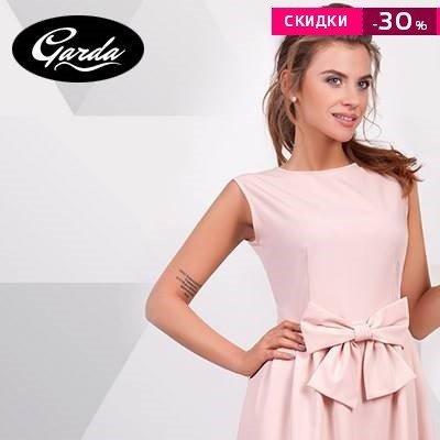 Женственные платья от Garda