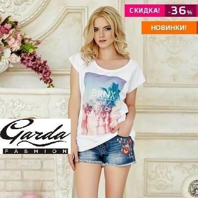 Женские стильные футболки Garda