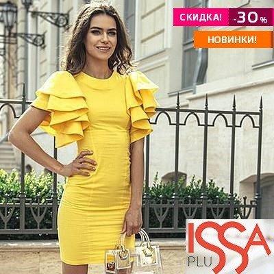 Новинка! Огромнейший выбор платьев от Issa Plus