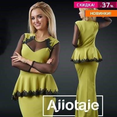 Новинки!!! Микс одежды Ajiotaje