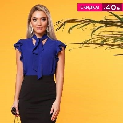 Новинки! Блузы и рубашки Garda