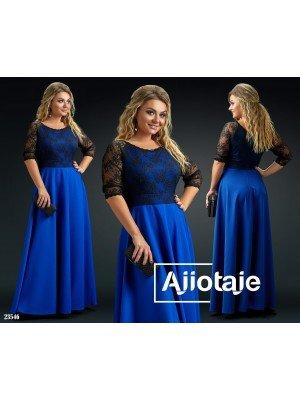 42369ed0af5 ВЕЧЕРНИЕ ПЛАТЬЯ - Купить вечернее платье в Киеве (Украине)