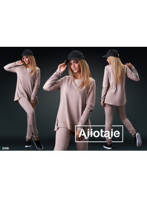 70bac8e5375 Спортивные костюмы в Киеве с доставкой по Украине
